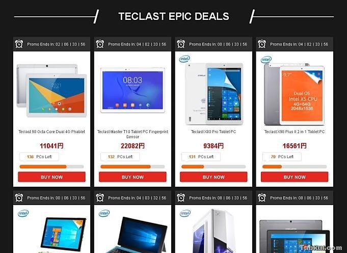 GearBest-Sale-Teclast-T10-20170921.8