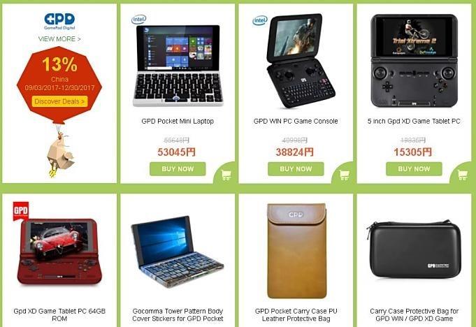GearBest-Sale-m-promotion-active-336.00