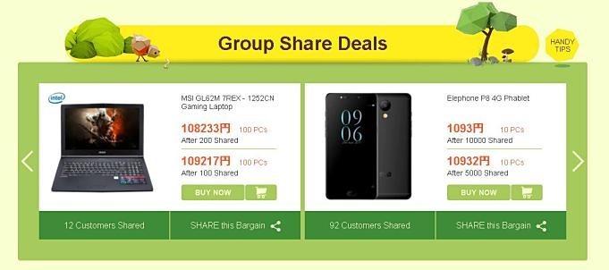 GearBest-Sale-m-promotion-active-336.03