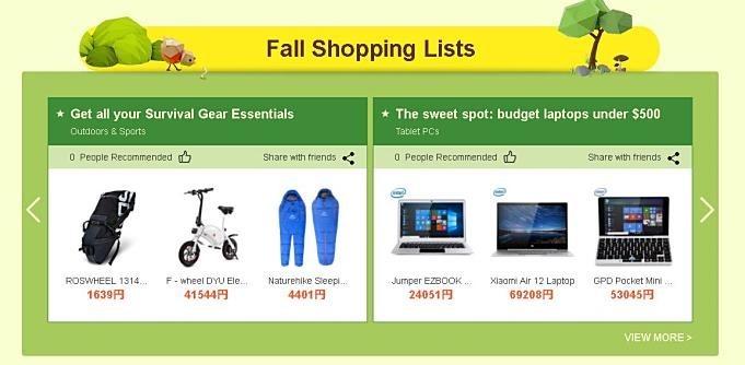 GearBest-Sale-m-promotion-active-336.05