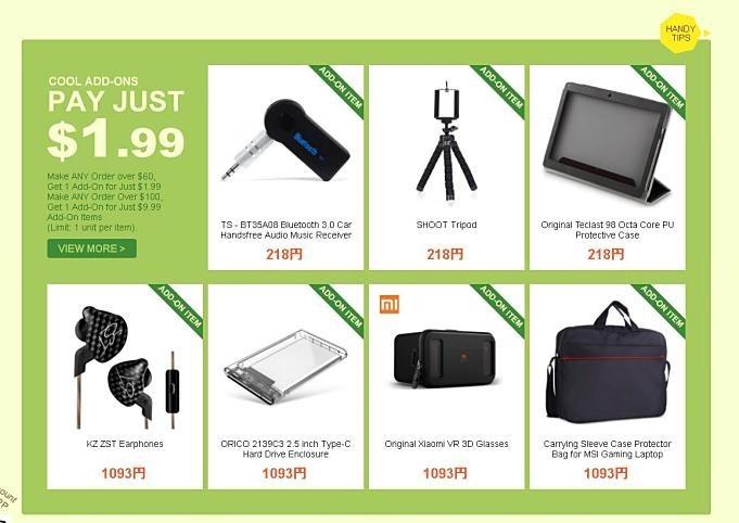 GearBest-Sale-m-promotion-active-336.06
