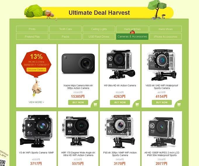 GearBest-Sale-m-promotion-active-336.08
