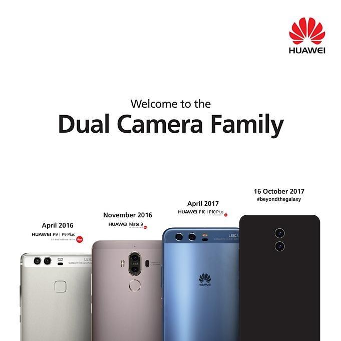 Huawei-news-20170824