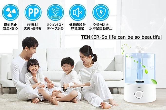 TENKER-MIST-Review.0