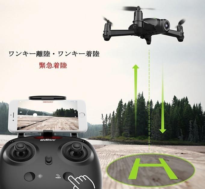 UDIRC-Drone-NAVIGATOR-U31W-Tabkul.com-Review.2