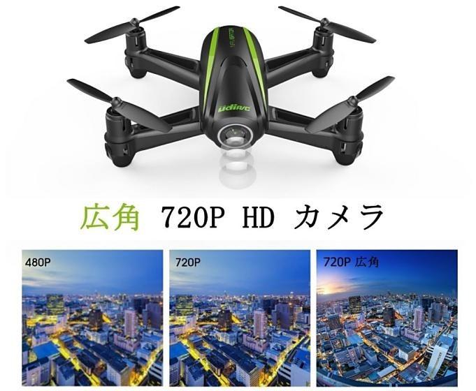 UDIRC-Drone-NAVIGATOR-U31W-Tabkul.com-Review.3