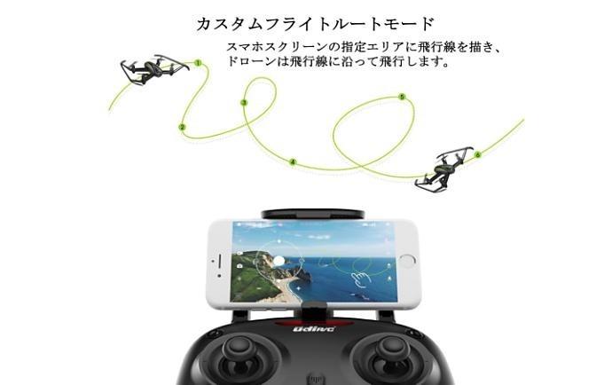 UDIRC-Drone-NAVIGATOR-U31W-Tabkul.com-Review.4