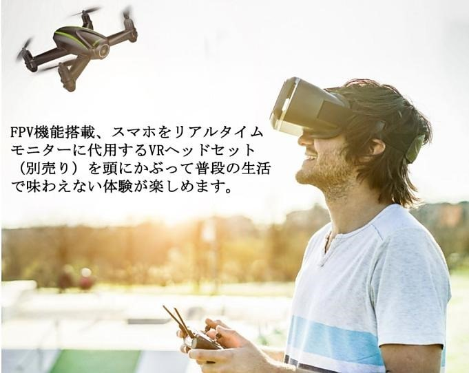 UDIRC-Drone-NAVIGATOR-U31W-Tabkul.com-Review.5