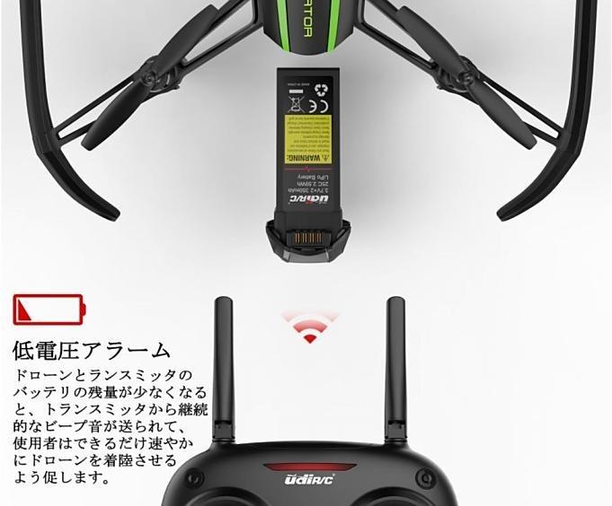UDIRC-Drone-NAVIGATOR-U31W-Tabkul.com-Review.6