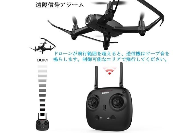 UDIRC-Drone-NAVIGATOR-U31W-Tabkul.com-Review.7