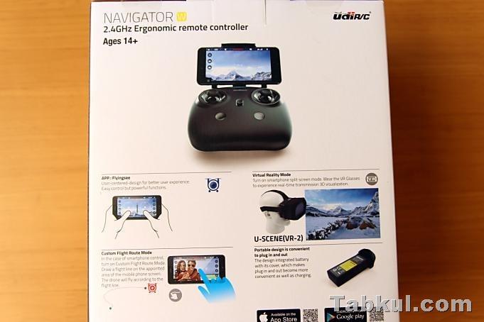 UDIRC-Drone-NAVIGATOR-U31W-Tabkul.com-Review.IMG_5161