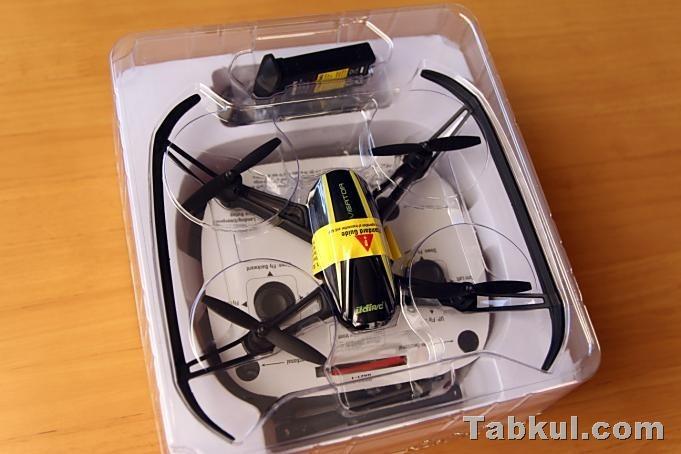 UDIRC-Drone-NAVIGATOR-U31W-Tabkul.com-Review.IMG_5163