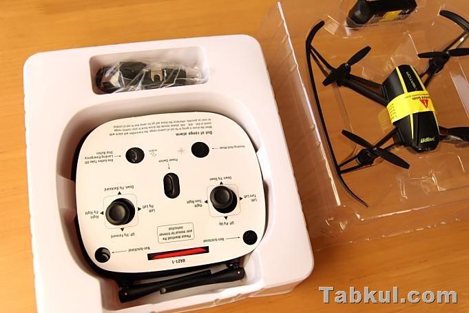 UDIRC-Drone-NAVIGATOR-U31W-Tabkul.com-Review.IMG_5172