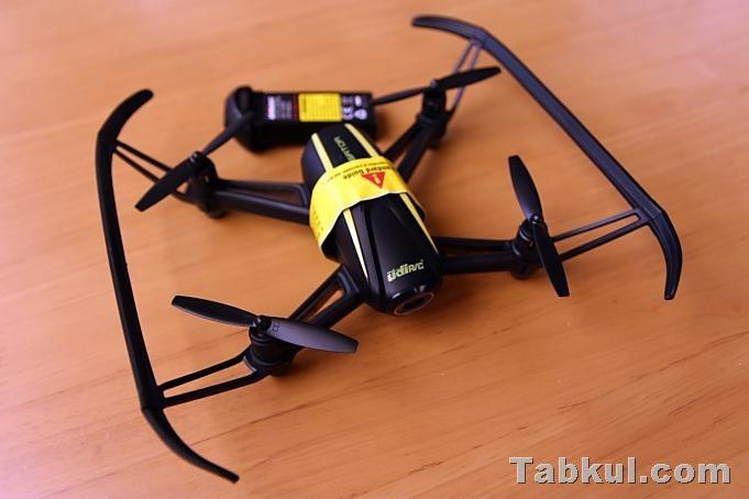 UDIRC-Drone-NAVIGATOR-U31W-Tabkul.com-Review.IMG_5174