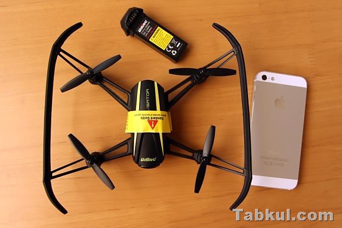 UDIRC-Drone-NAVIGATOR-U31W-Tabkul.com-Review.IMG_5176