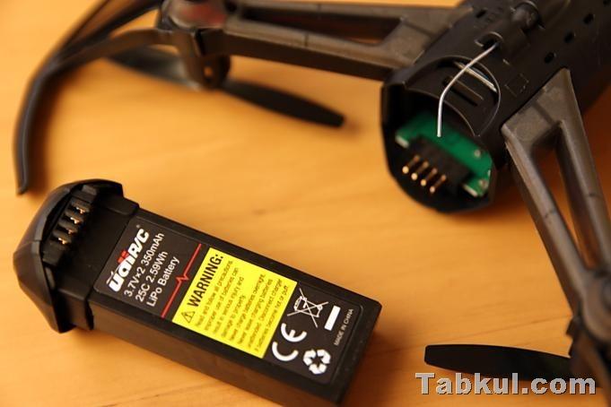 UDIRC-Drone-NAVIGATOR-U31W-Tabkul.com-Review.IMG_5179