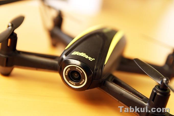 UDIRC-Drone-NAVIGATOR-U31W-Tabkul.com-Review.IMG_5182