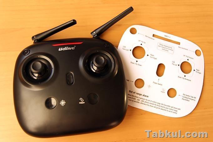 UDIRC-Drone-NAVIGATOR-U31W-Tabkul.com-Review.IMG_5186