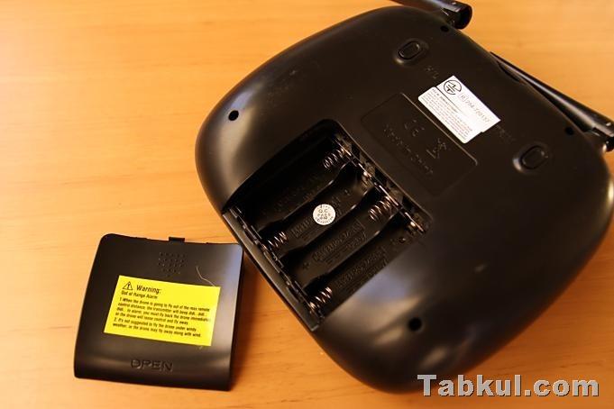 UDIRC-Drone-NAVIGATOR-U31W-Tabkul.com-Review.IMG_5188