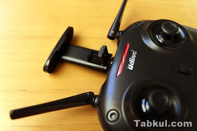 UDIRC-Drone-NAVIGATOR-U31W-Tabkul.com-Review.IMG_5189