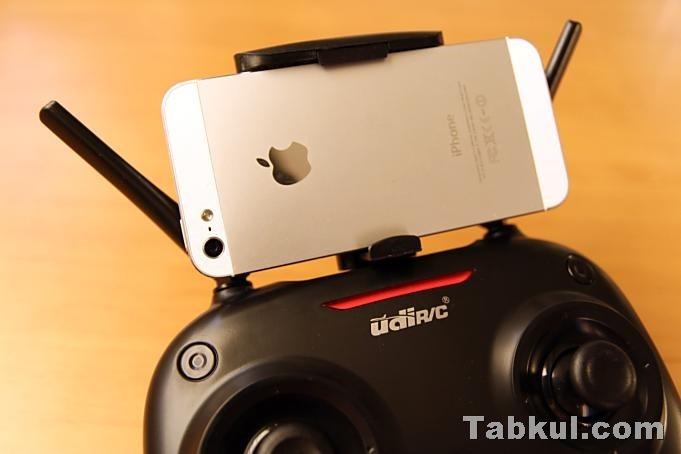 UDIRC-Drone-NAVIGATOR-U31W-Tabkul.com-Review.IMG_5191