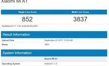 Xiaomi Mi A1がGeekbenchに登場、RAM4GBなどスペック