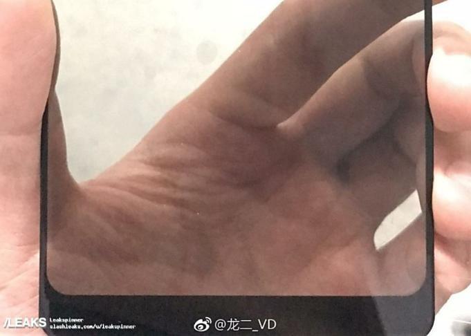 Xiaomi-Mi-MIX-2-front-panel-leak