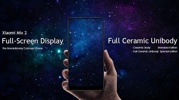 Xiaomi-Mi-MIX2-20170923.4