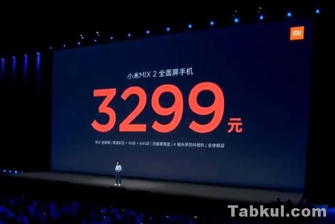 Xiaomi-Mi-Mix2.10