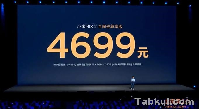 Xiaomi-Mi-Mix2.15