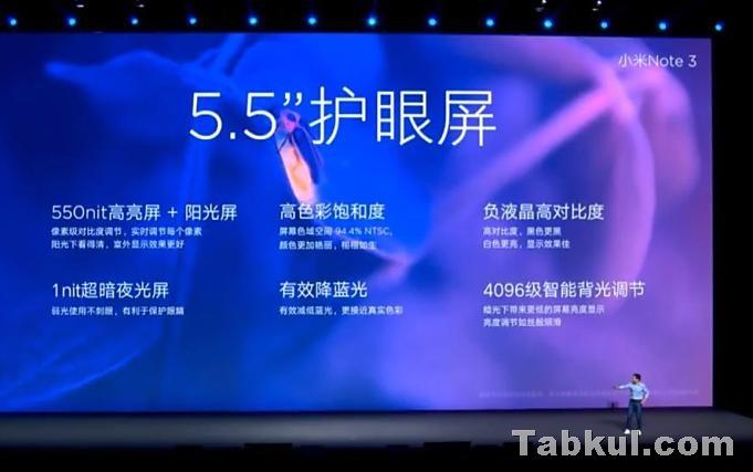 Xiaomi-Mi-Note-3-Live.10