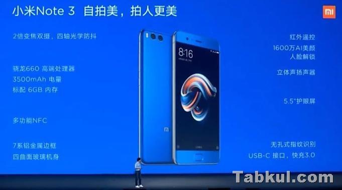 Xiaomi-Mi-Note-3-Live.14