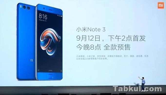 Xiaomi-Mi-Note-3-Live.19