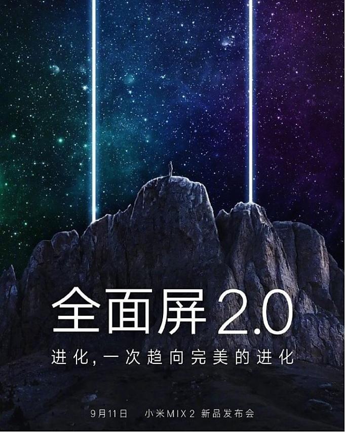 Xiaomi-news-20170901.1
