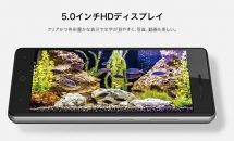 ZTEジャパン、高コスパ5型スマホ『ZTE BLADE E02』発表―スペック・価格