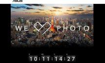 ASUS JAPAN、9月15日にZenFone 4シリーズ発表イベント開催とキャンペーンを発表・動画