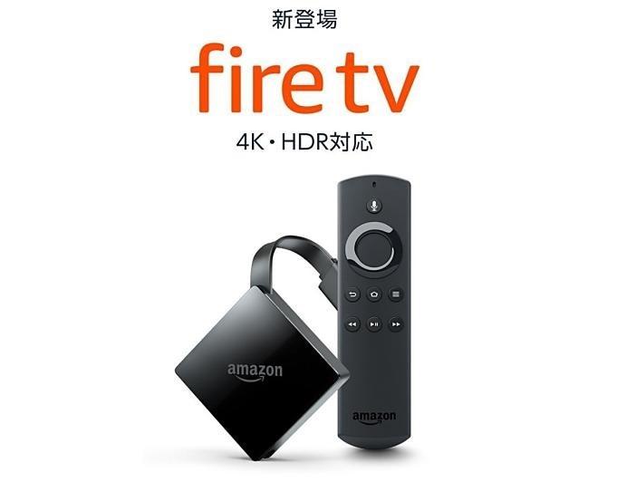 fire-tv-new- 20170928