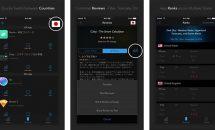 iPhone/iPadアプリセール 2017/9/4 – 人気アプリ調査『AppHop』やシーケンサー『BeatHawk』などが無料に