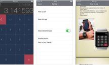 iPhone/iPadアプリセール 2017/9/7 – Apple Watchで計算『電卓時計』などが無料に