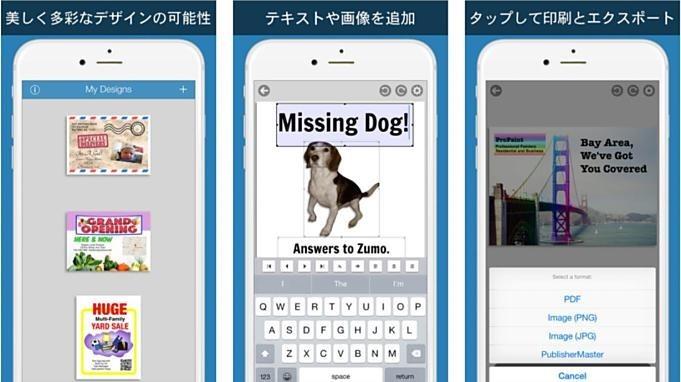 iOS-sale-201709.08