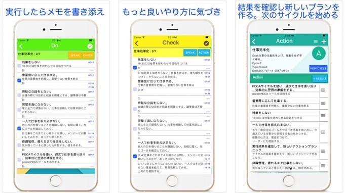 iOS-sale-201709.10