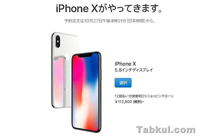 iPhoneX-00
