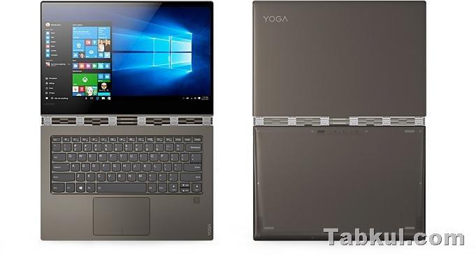 lenovo-laptop-yoga-920-10