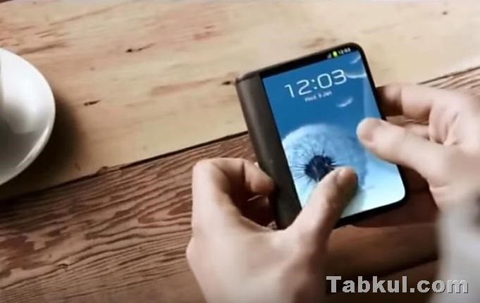 samsung-flexible-display-phone.1