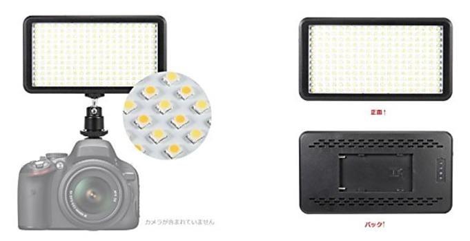 Andoer-LED-Video-Light-tabkul.com-review