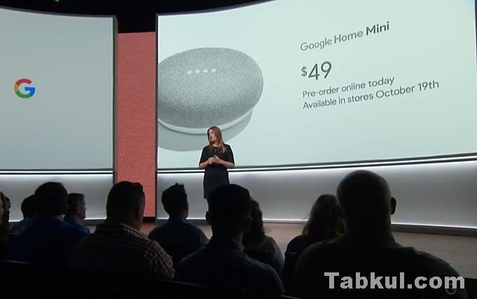Google-event-20171005.007