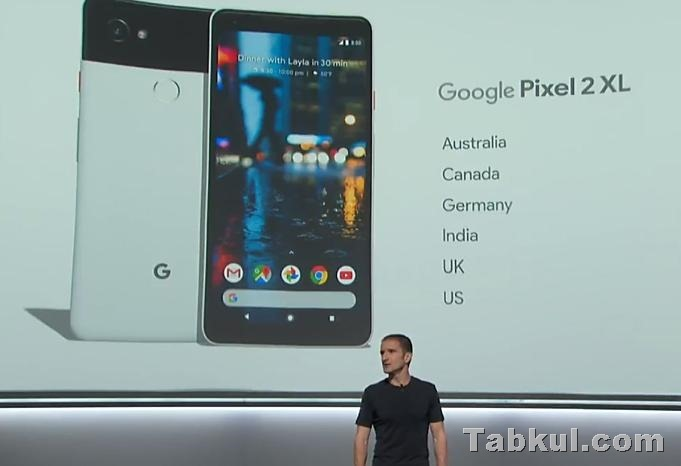 Google-event-20171005.034
