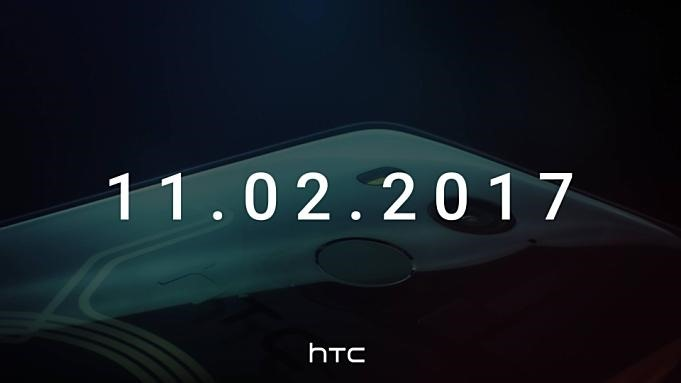 HTC-news-20171024