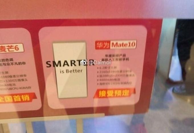 Huawei-Mate-10-Leaks-20171011