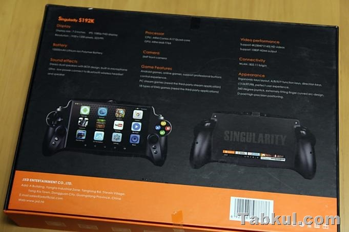 JXD-S192K-tabkul.com-reviewIMG_5555